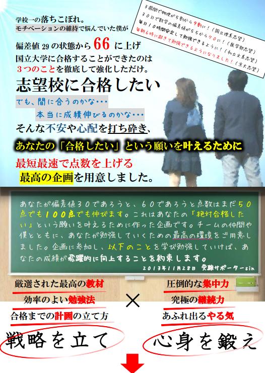 スクリーンショット 2013-11-30 20.50.23.png