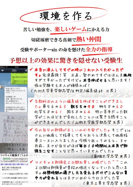 スクリーンショット 2013-11-30 20.50.47.png